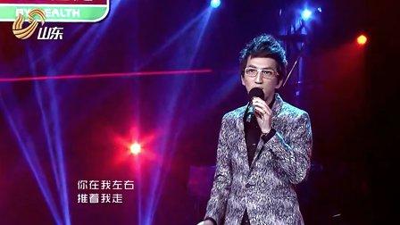 林志炫 - 没离开过 (歌声传奇 20130517)