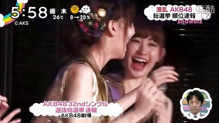 130523 ZIP!AKB48 32ndシングル 選抜総選挙速报新闻