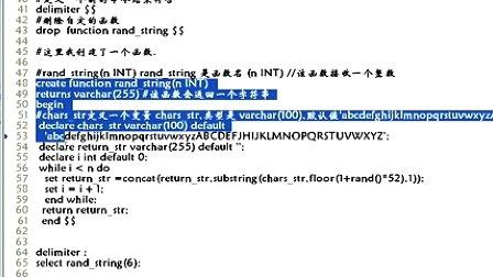 传智播客PHP教程php.itcast.cn-Mysql优化04 慢查询(二)