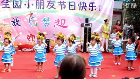 2013幼儿园小班舞蹈 我爱洗澡