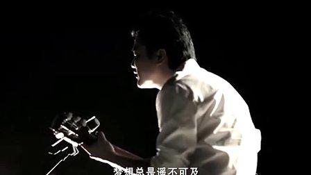 老男孩-筷子兄弟 MV 超高清在线观看