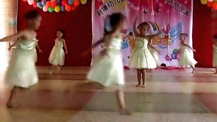 珊珊2013六一儿童节舞蹈班