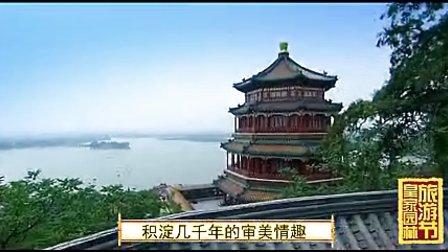 《约会大师系列2-名园集大成》