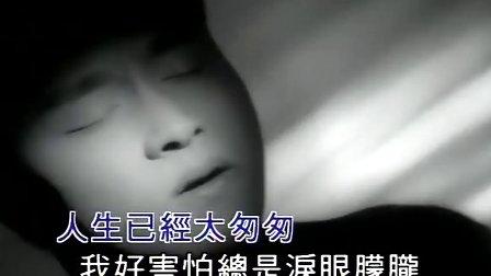 张国荣 - Magazine cover