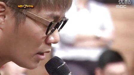 窗外的女人 - 尹民秀 我是歌手(韩国版) 111002 韩文字幕