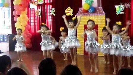 幼儿舞蹈谁不乖 – 搜库