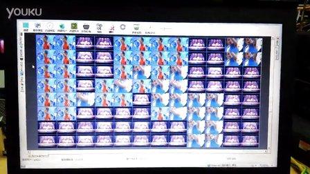 上海寰视分布式控制系统同时回显96路视频信号