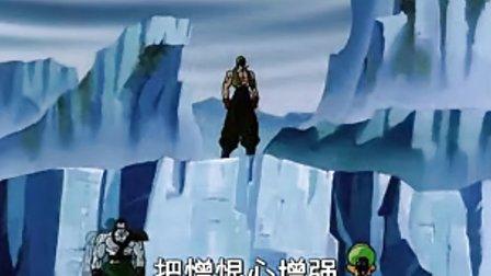 龙珠地球超级大决战_
