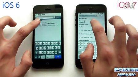 谁更强?iOS 7 Beta 1与iOS 6.1.4运行速度对比