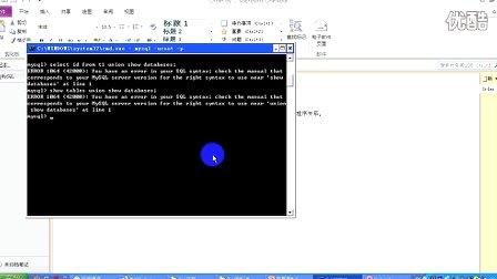 传智播客PHP培训 韩忠康 PHP视频教程 Mysql 第20讲 orderby