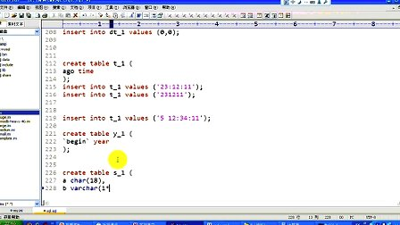 传智播客PHP培训 韩忠康 PHP视频教程 Mysql 第11讲 字符串类型