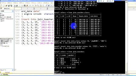 传智播客PHP培训 韩忠康 PHP视频教程 Mysql 第28讲 连接查询