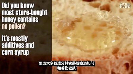 八个有关于食物的吓人事实