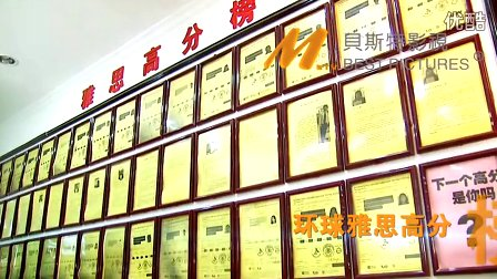 【专业英语培训机构】南京英语培训_首选南京环球雅思培训中心
