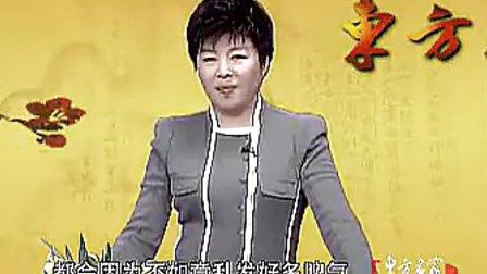 于丹视频_于丹感恩教育视频1
