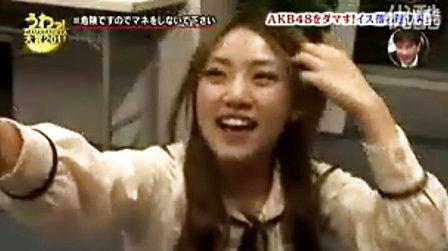 日本美女被恶搞 C 搜库