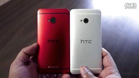 性感迷人,魅力紅色版HTC One上手視頻