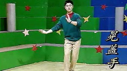 藏族舞蹈基本动作训练5