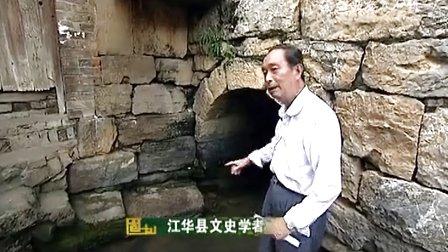 第009期永州边界行 生态画卷大石桥