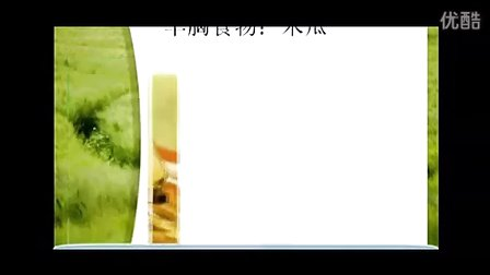 按摩减肥视频丰胸教程-0003-背部:《丰胸瘦瑜伽瘦手臂专辑方法图片