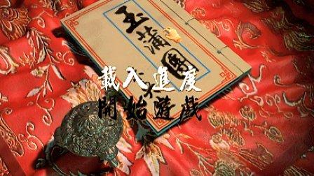 【致敬-天堂鸟】玉蒲团之未央生