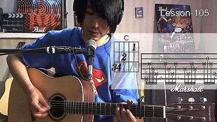 左轮民谣吉他自学教程-105《详解歌曲许巍故乡前奏》