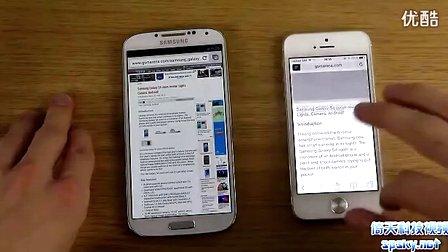 iOS7 Beta4与Android 4.3上网体验对比