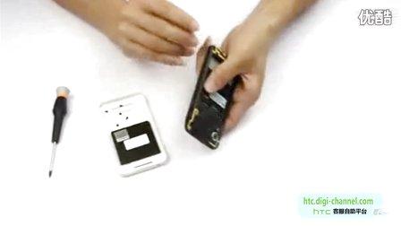 htca99拆机教程_HTCG11拆机图文教程详细步骤教你拆机_HTC