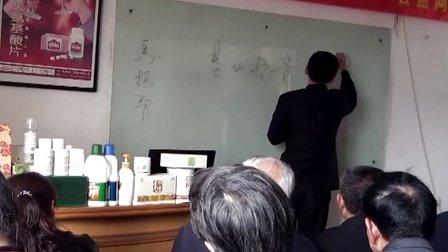 基业长青(一)