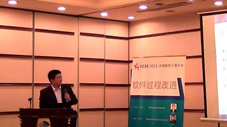 第三方监理(软件质量保证方法)薛大龙