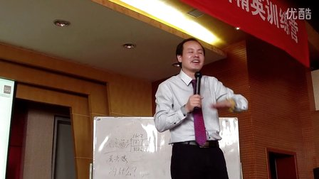 汇师经纪--刘孝明--顾家培训情景化引导2