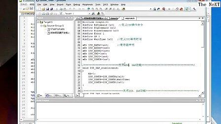 51单片机电子制作裸奔七步曲 第7步_<font style='color:red;'>项目实战</font>