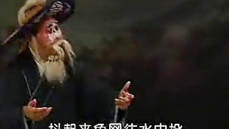 豫剧 王华买爹 1(流畅)