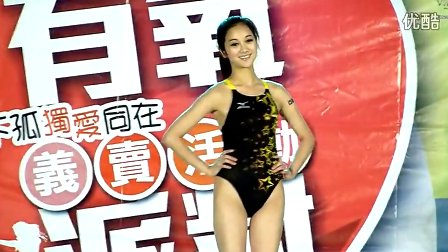 高开叉性感美女连身泳装