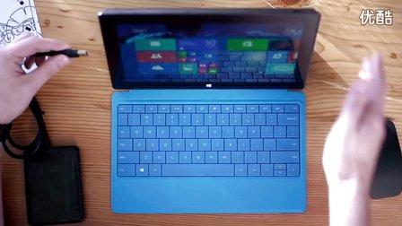 微軟正式發布二代Surface產品 2748元起售(視頻+圖)