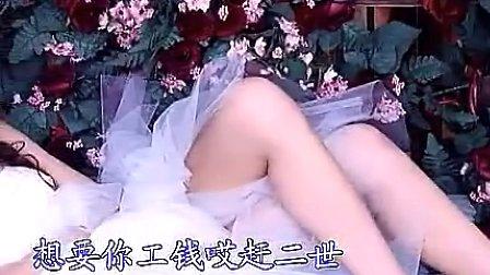 搞笑 云南山歌 小矮人 系列 流畅 标清 3023视