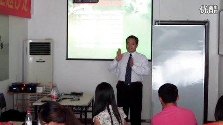 姚路加:农资企业销售团队培训