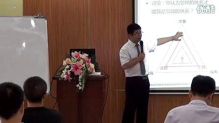 杨飞老师讲解高效研发管理体系构建的视频片段