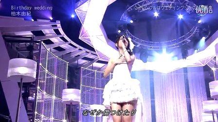 131017 柏木由紀「MUSIC JAPAN」