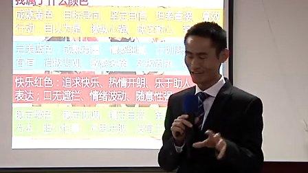 20131020职业化3(陈培松)