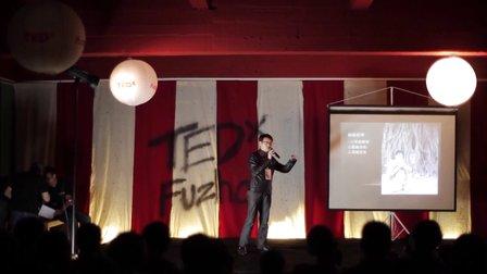 生态极简旅行:郭开文@TEDxYouth@Fuzhou 2012