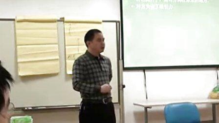 人际关系:徐云谈亲密关系—NLP执行师课程剪辑