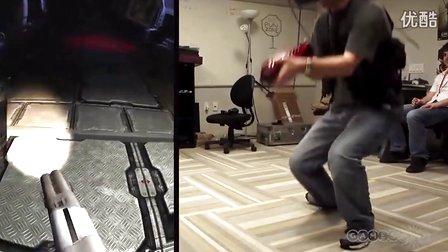 VRcade 虚拟现实眼镜结合动作捕捉第一人称射击游戏体验