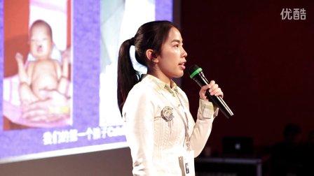 隐藏的珍宝:余亚铃@TEDxFuzhou 2012