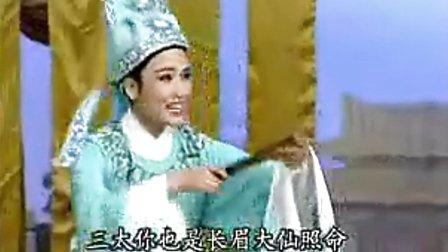 赵志刚越剧名段欣赏 –