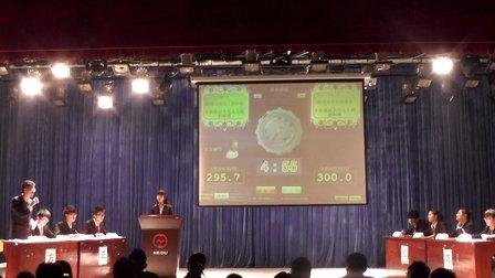 [54]东北电力大学2013级辩论赛初赛集锦
