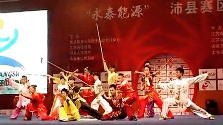 "Конкурс ""Царь царей"" китайского ушу 2013"