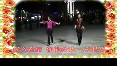 广场舞蹈醉月亮 – 搜库