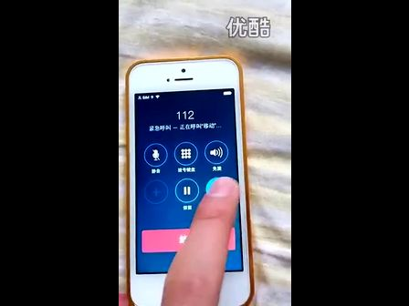 ios跳过id激活_iPhone5怎么跳过ID激活_苹果IOS系统_图文教