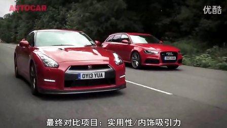 GT-R VS RS 6 中文字幕